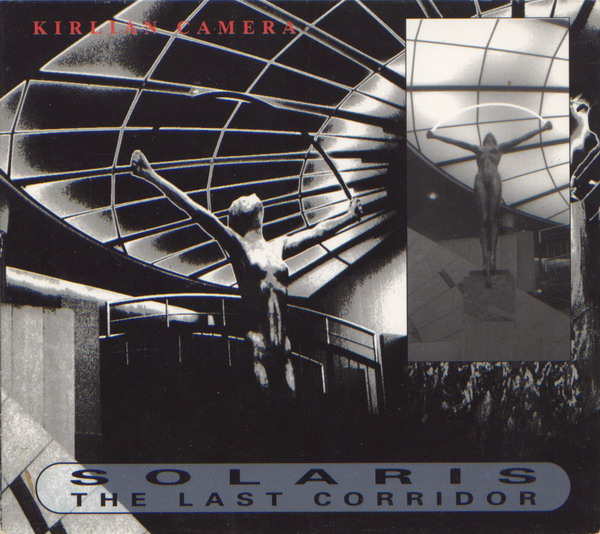 Recensione Kirlian camera - Solaris The Last Corridor